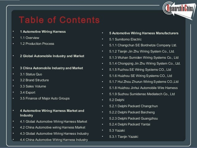 Global And China Automotive Wiring Harness Industry Report 2012 : Global and china automotive wiring harness industry report