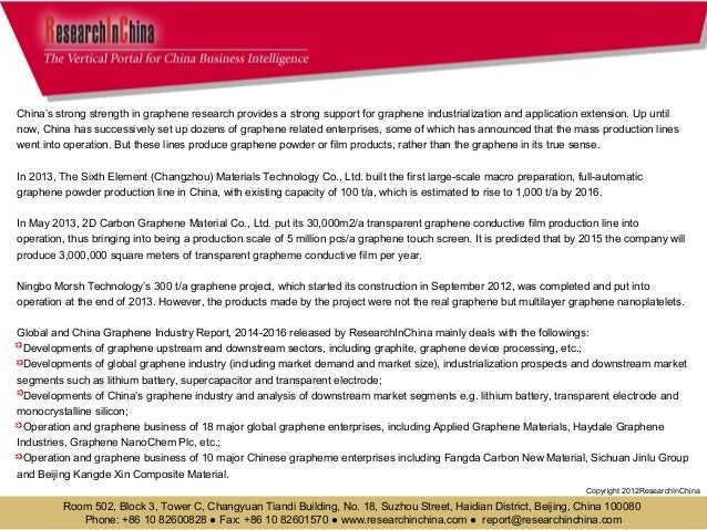 Global and China Graphene Industry Report, 2016-2020