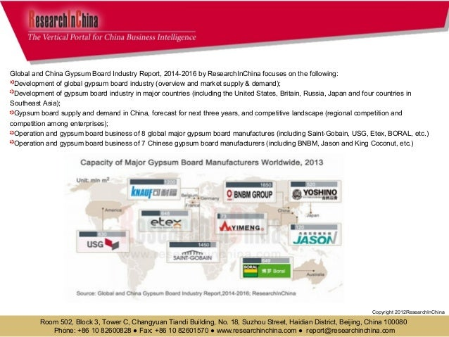 Global and china gypsum board industry report, 2014 2016