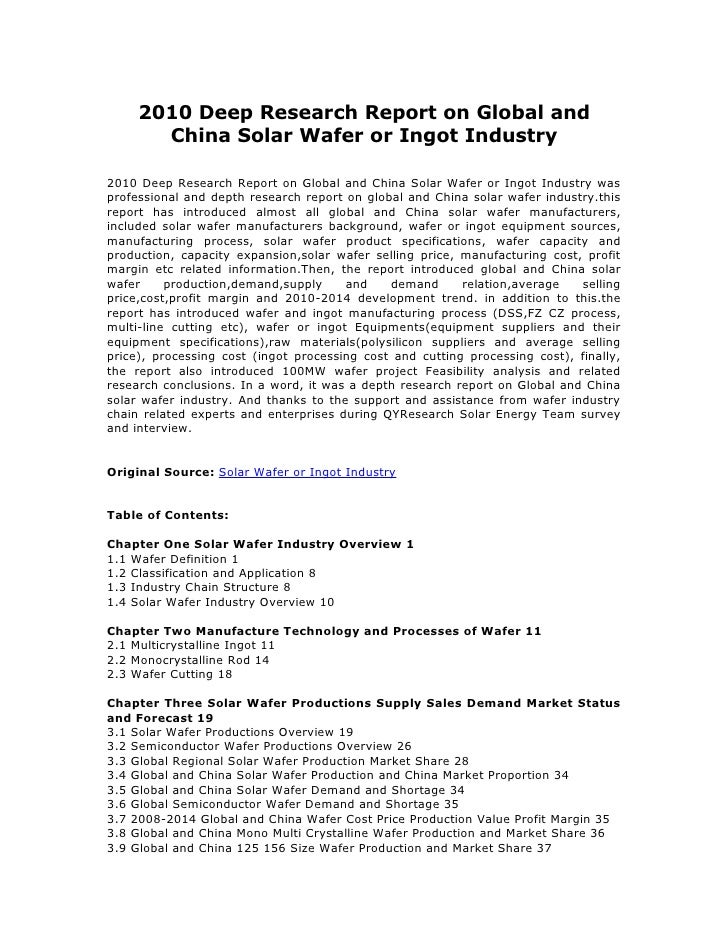 2010 Deep Research Report on Global and       China Solar Wafer or Ingot Industry2010 Deep Research Report on Global and C...