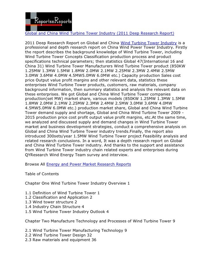 Global and China Wind Turbine Tower Industry (2011 Deep Research Report)2011 Deep Research Report on Global and China Wind...