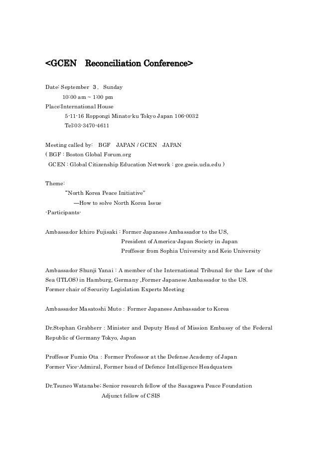 <GCEN Reconciliation Conference> Date: September 3,Sunday 10:00 am ~ 1:00 pm Place:International House 5-11-16 Roppongi Mi...