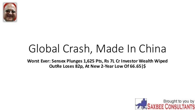 Global Crash, Made In China Worst Ever: Sensex Plunges 1,625 Pts, Rs 7L Cr Investor Wealth Wiped OutRe Loses 82p, At New 2...
