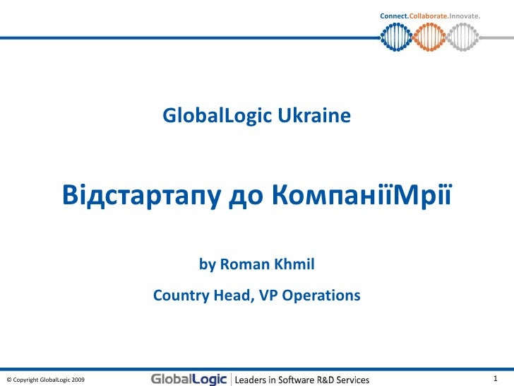 GlobalLogic Ukraine<br />Відстартапу до КомпаніїМрії<br />by Roman Khmil<br />Country Head, VP Operations<br />