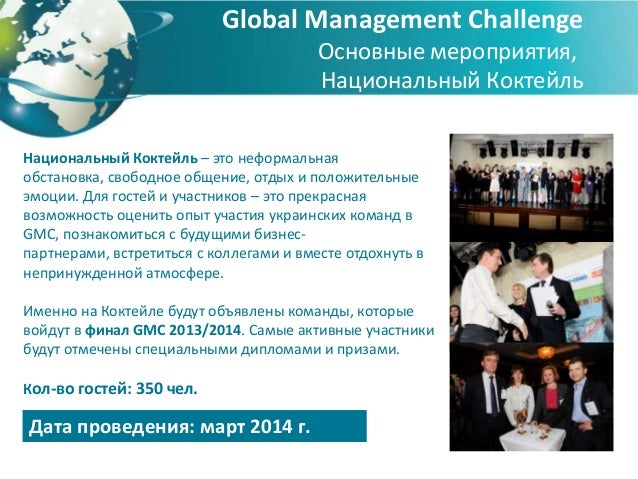 global manager challenges and responisibities However, in real life we are facing several challenges, eg project teams   benefits management roles and responsibilities interface with many.