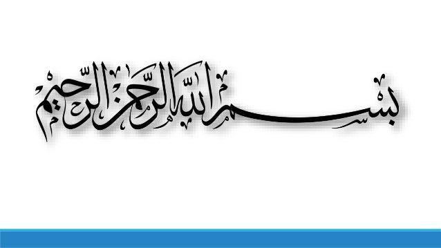 Marketing Management PRESENTED TO : SIR IMRAN INAM PRESENTED BY : WAQAS ILYAS (BA 582702)