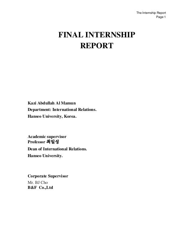 Global mrketing internship report