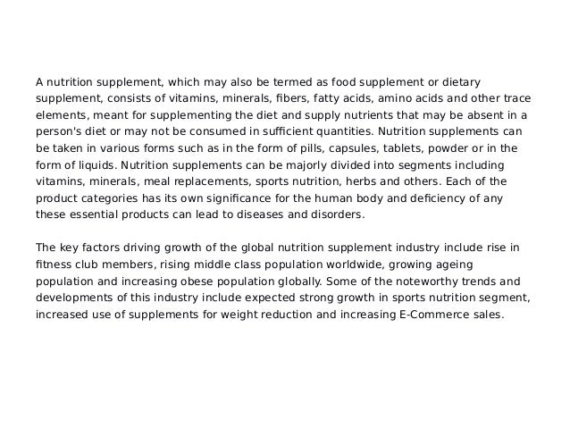 sports nutrition and supplements essay The topics of sport nutrition and dietary supplementation continue to gain  in  addition, students must complete a written summary of the work that was.