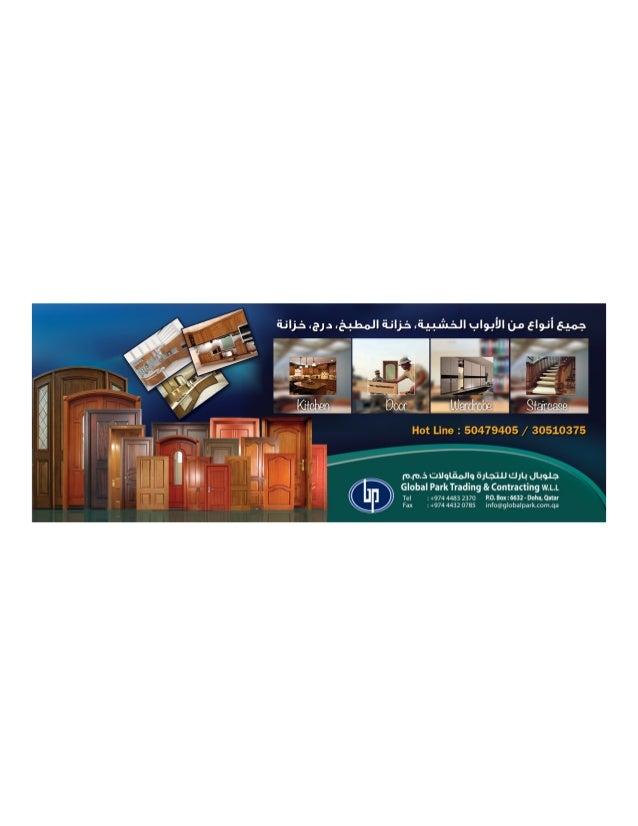 Y K Trading WLL - Bahrain-companies.com