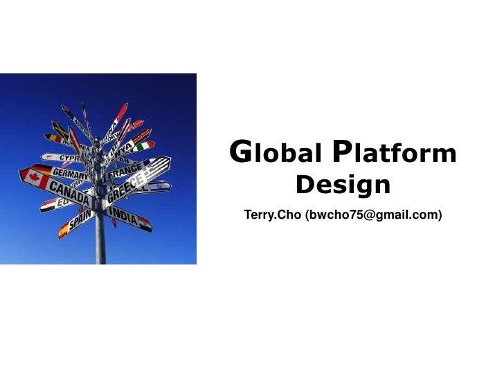 Global Platform        Design Terry.Cho (bwcho75@gmail.com)