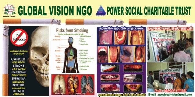 Global vision ngo tobocco awarness