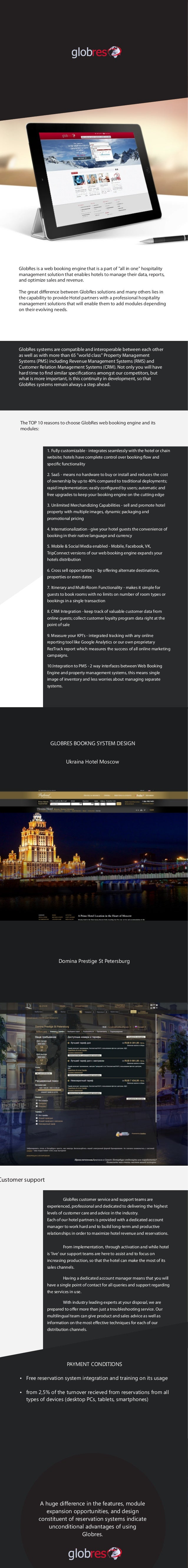 """GlobRes is a web booking engine that is a part of """"all in one"""" hospitality  management solution that enables hotels to man..."""