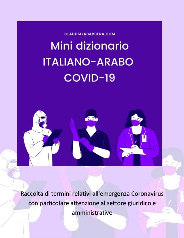Raccolta di termini relativi all'emergenza Coronavirus con particolare attenzione al settore giuridico e amministrativo