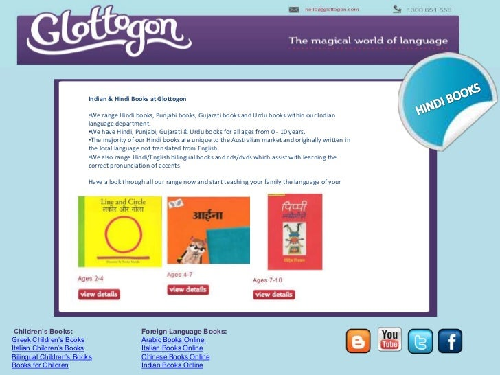 Buy!! Foreign Language books including Children's Books, Italian Book…