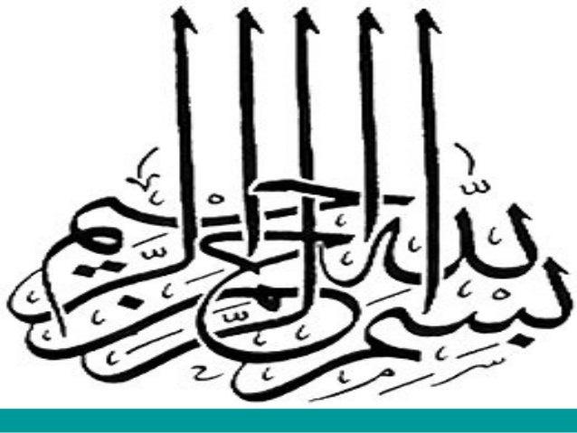 Topic Glucocorticoid  Presented by : Abdul Qahar buneri AWKUM (Buner Campus)