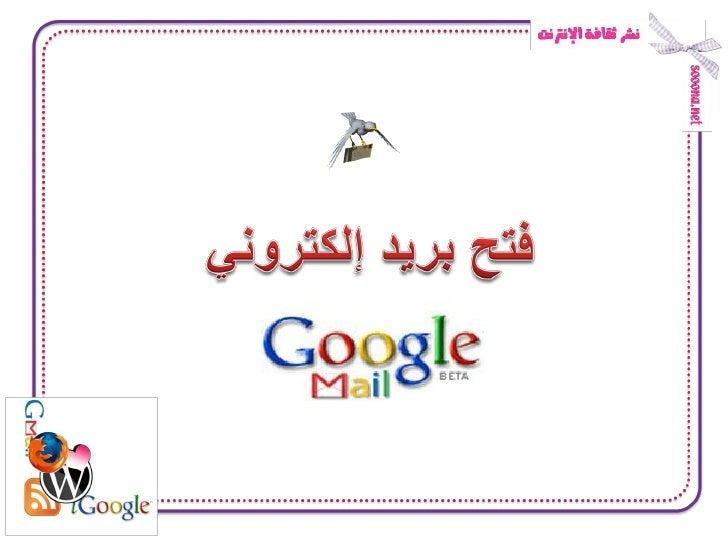 Gmail   Gmail   Google