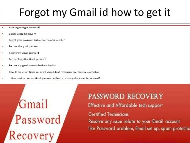 Change my gmail mobile number