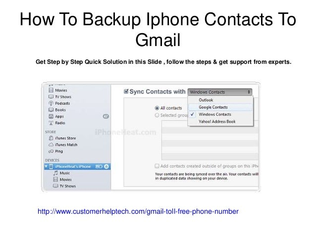 backup iphone contacts how to backup iphone contacts to gmail contact gmail 10215