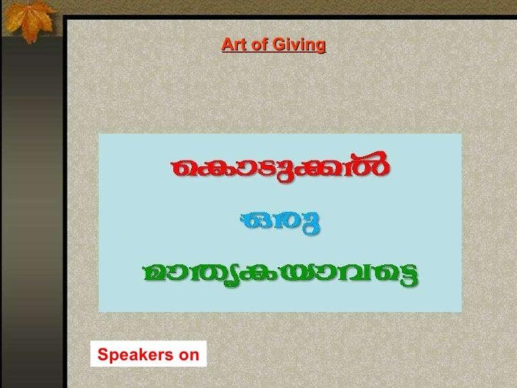 Speakers on Art of Giving