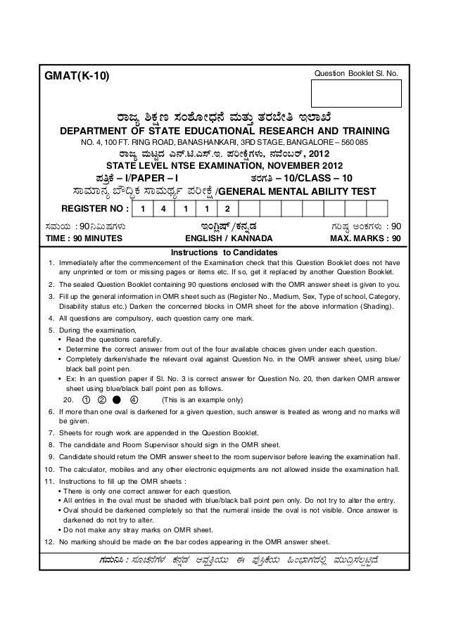 GMAT(K-10)                                                                           Question Booklet Sl. No.             ...