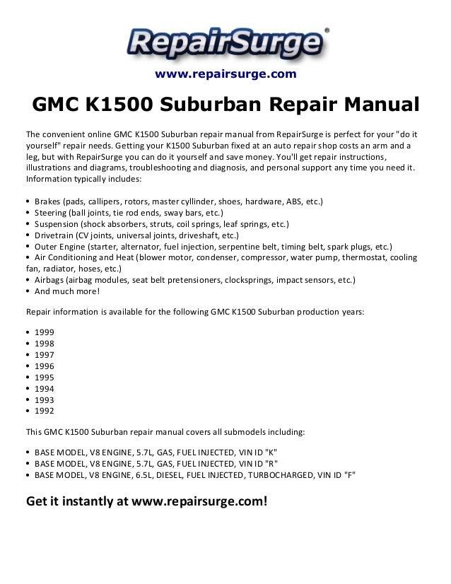 gmc k1500 suburban repair manual 1992 1999 repairsurge com gmc k1500 suburban repair manual the convenient online gmc k1500 suburban