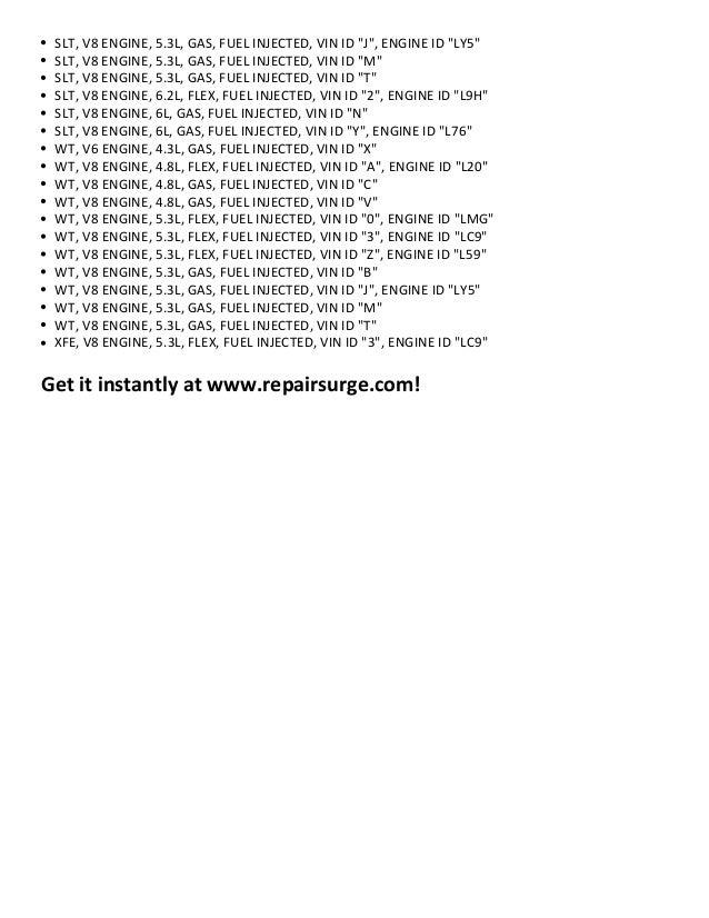 2008 gmc sierra 1500 owners manual