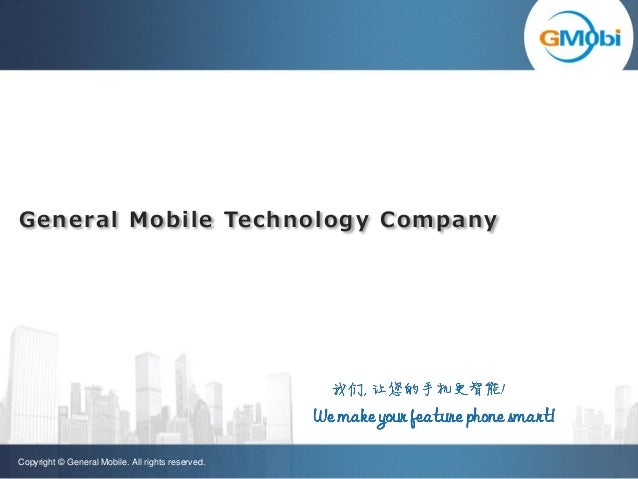 General Mobile Technology CompanyCopyright © General Mobile. All rights reserved.