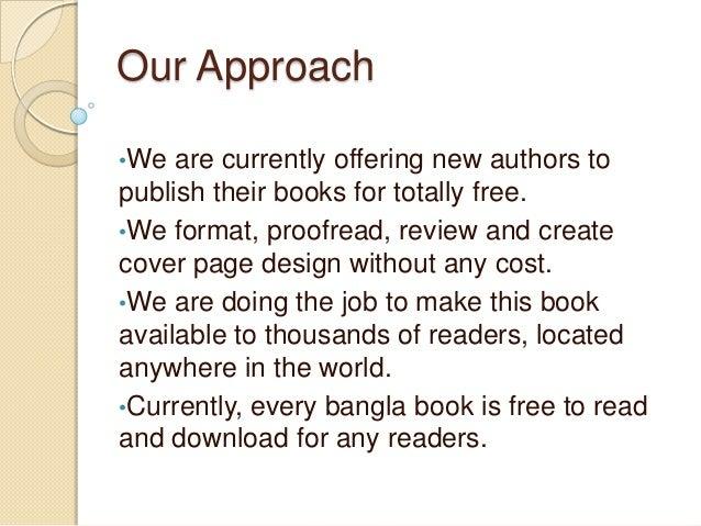 Merchandising Bangla Book