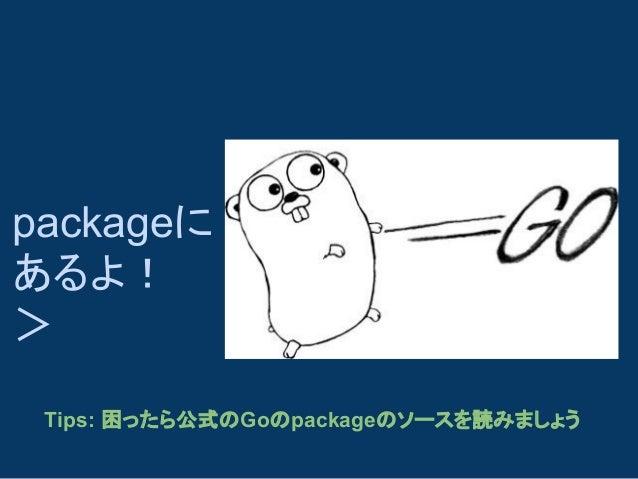 プログラミング言語 Pythonの紹介 - python.jp