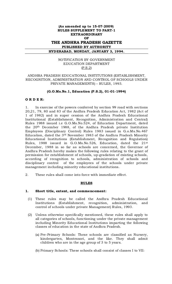 (As amended up to 15-07-2009)                     RULES SUPPLEMENT TO PART-1                           EXTRAORDINARY      ...