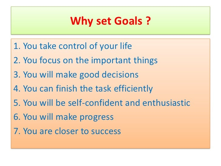 goal setting theory essay