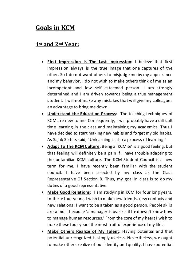 my aim in life long essay What is your aim in life how are you planning to achieve it my aim of life to do more and in my 6th class, i wrote an essay on what i would do if i had a.