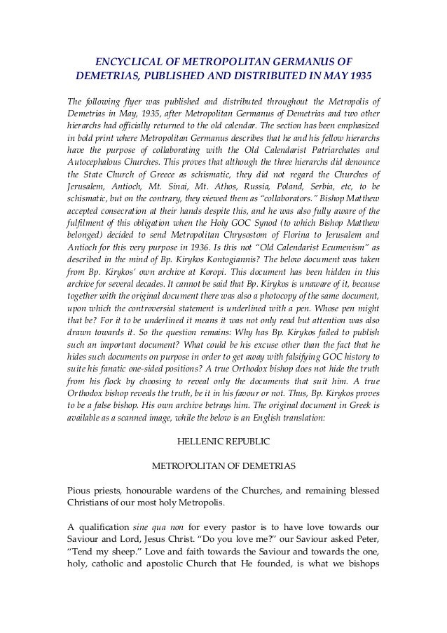 ENCYCLICAL OF METROPOLITAN GERMANUS OF  DEMETRIAS, PUBLISHED AND DISTRIBUTED IN MAY 1935    The  following  flyer  was  pu...
