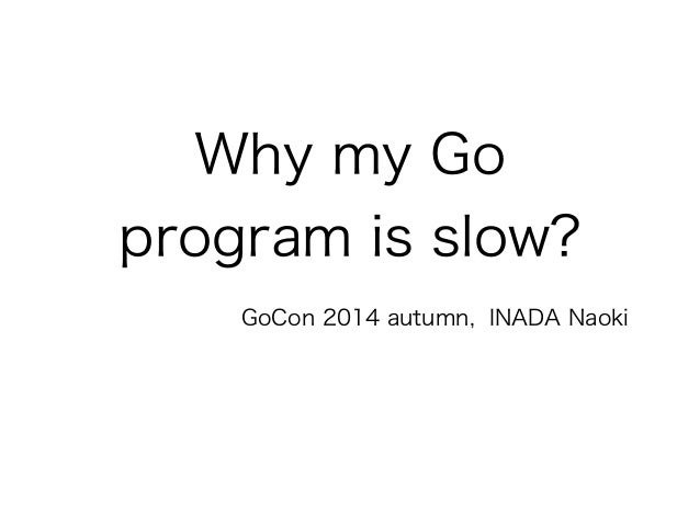 Why my Go  program is slow?  GoCon 2014 autumn, INADA Naoki