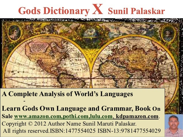 Gods Dictionary X Sunil PalaskarA Complete Analysis of World's Languages       -Learn Gods Own Language and Grammar, Book ...