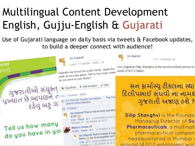 Social Media in Gujarati language, GoGujarati Case-study #GoRegional