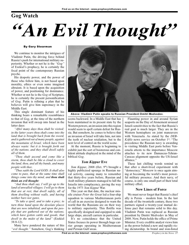 """Find us on the Internet - www.prophecyinthenews.com   Gog Watch   """"An Evil Thought""""           By Gary Stearman     We cont..."""