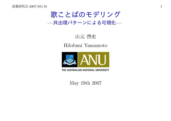 2007/05/19                               1             —                       —                 Hilofumi Yamamoto        ...