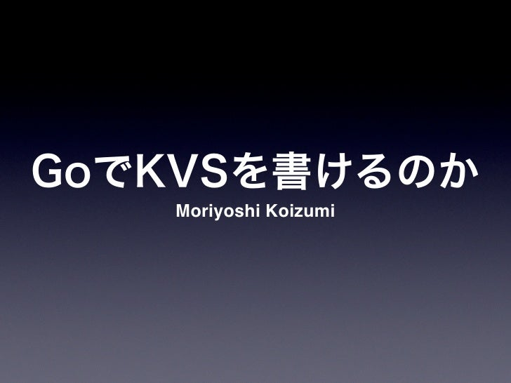 Moriyoshi Koizumi