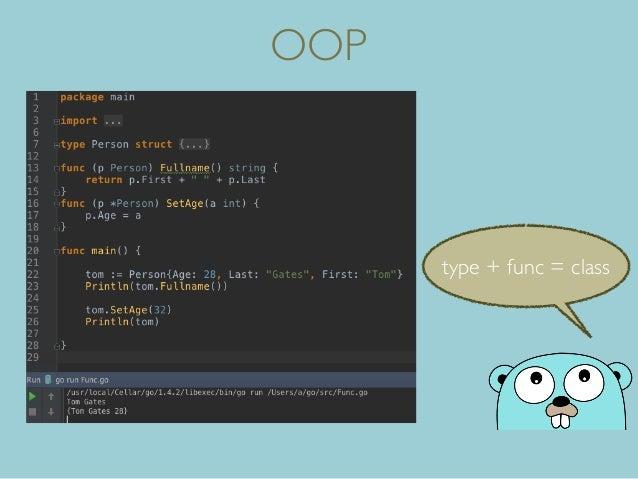 OOP type + func = class