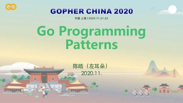 MegaEase Enterprise Cloud Native Architecture Provider Go Programming Patterns 陈皓(左⽿朵) 2020.11.