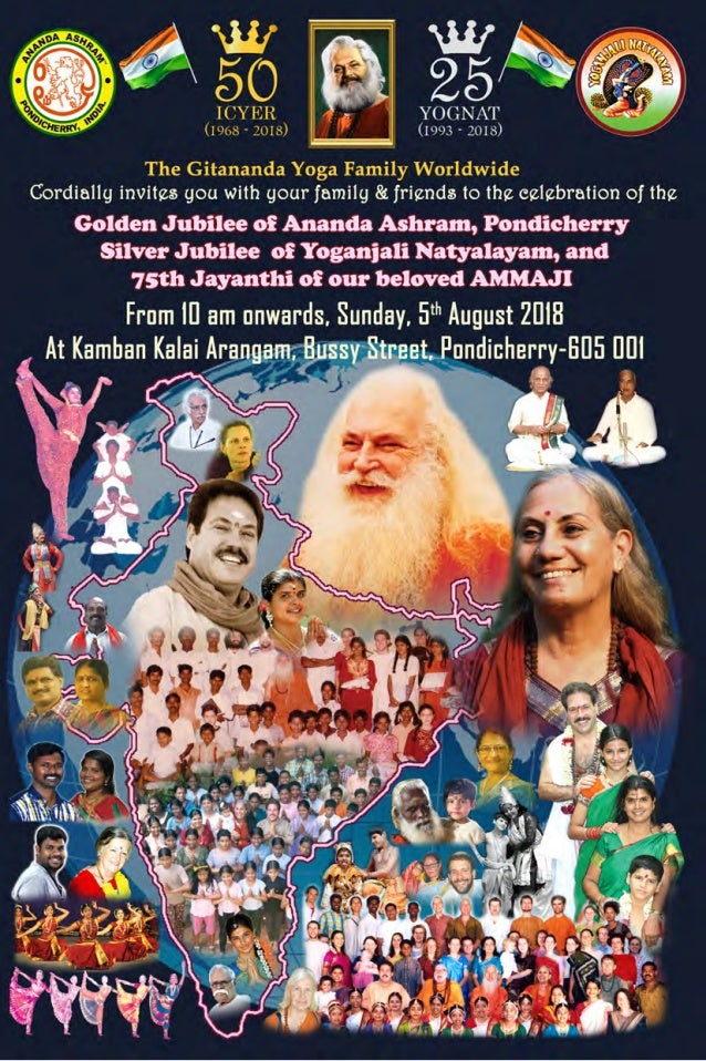 Invitation to Golden Jubilee of Ananda Ashram 2018
