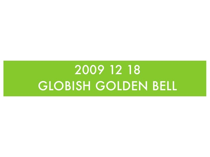 2009 12 18 GLOBISH GOLDEN BELL