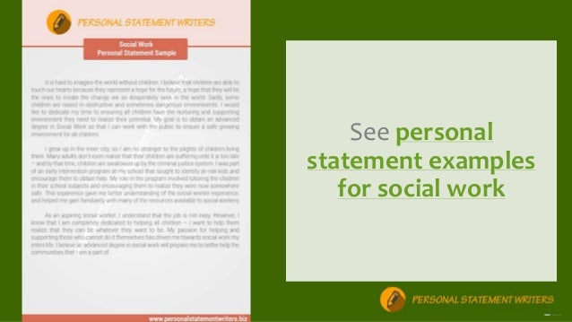 aegd personal statement examples