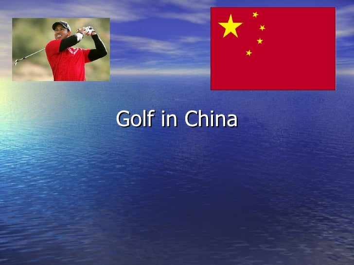 Golf in China