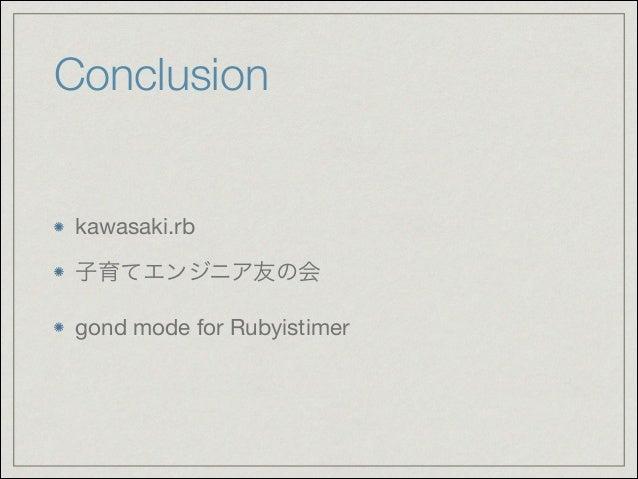 告知 Kanagawa Ruby Kaigiやりたいです!!!