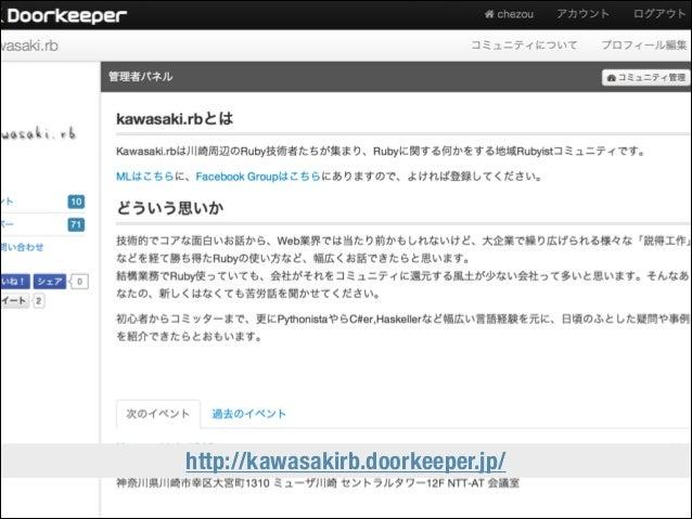 http://kawasakirb.doorkeeper.jp/