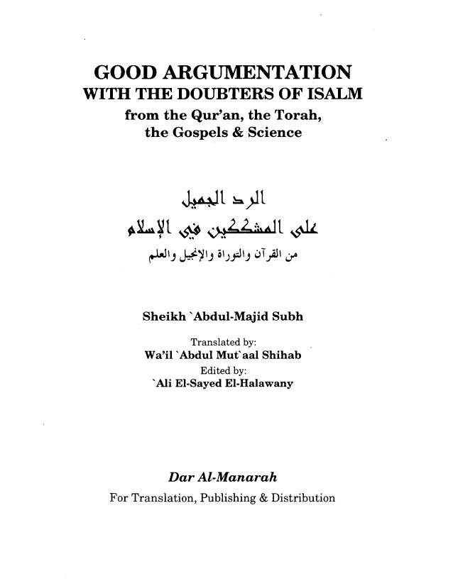 Good Argumentation With The Doubters Of Islam || Australian Islamic Library