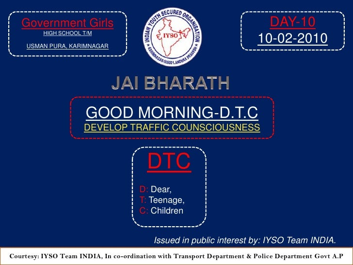 Government Girls<br />HIGH SCHOOL T/M<br />USMAN PURA, KARIMNAGAR<br />DAY-10<br />10-02-2010<br />JAI BHARATH<br />GOOD M...