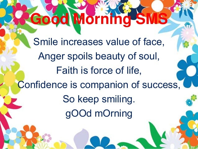 Good morning quotes sms messages wishes text free download good morning friends 3 good morning sms m4hsunfo
